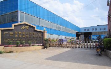 Guangxi Huatai Furniture Co., Ltd.