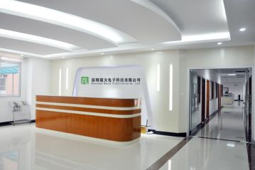Shenzhen Resky Electronics Co., Ltd.