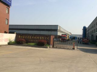 Changzhou Maite Decorative Material Co., Ltd.