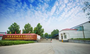 Shijiazhuang Sinofresh Trade Co., Ltd.