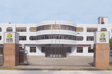 Dongguan Tongkai Office Supplies Co., Ltd.