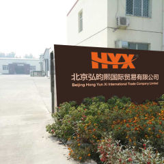 Beijing Hong Yun Xi International Trade Company Limited