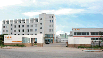 Wenzhou Ubique Industry Co., Ltd.