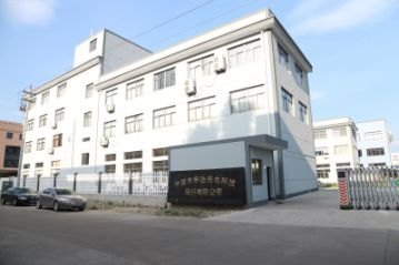 Ningbo Fibconet Communication Technology Co., Ltd.