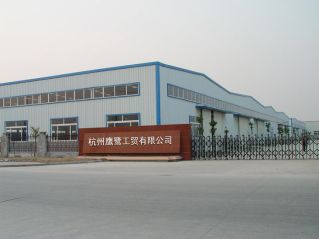 Hangzhou Eaglerd Traffic Industry & Trade Co., Ltd.