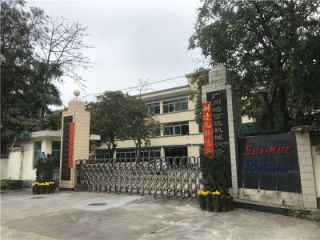 Guangzhou Bakestar Machinery Co., Ltd.