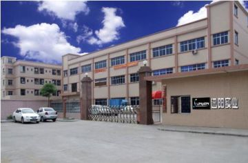 Sunyon Industry Co., Ltd. Dong Guan China