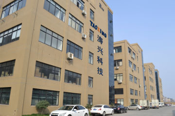 Hangzhou Taoxing Printing Machinery Co., Ltd.