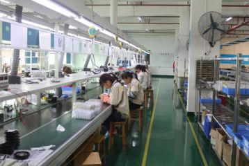 Shenzhen Wanjia Lighting Co., Ltd.