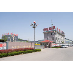 Shandong Yanggu Haohui Cable Co., Ltd.