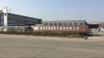 Yangzhou Borui Electric Lighting Co., Ltd.