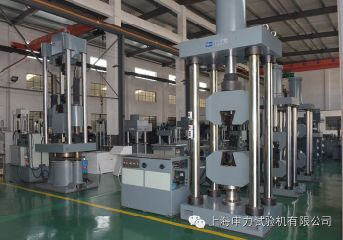 Shanghai Shenli Testing Machine Co., Ltd.