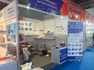 Wenzhou Aoding Industry Co., Ltd.