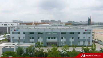 Weikeda Packaging Technology (Kunshan) Co., Ltd.
