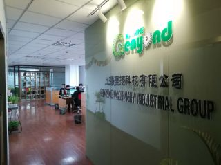 Shanghai Jou Yu Industrial Co., Ltd.