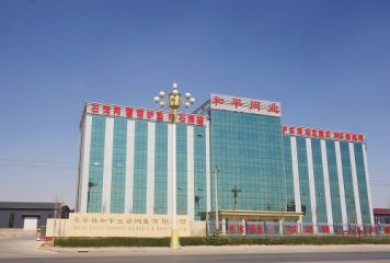 HEBEI GABION HARDWARE AND MESH CO., LTD.
