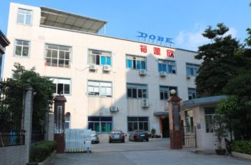 Shenzhen Yuyuanxin Electronic Technology Co., Ltd.