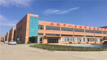 ANHUI ZHONGYI INTELLIGENT TECHNOLOGY CO., LTD.