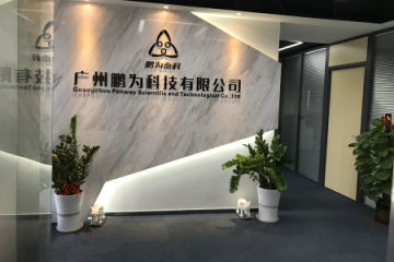 Guangzhou Penway Lab Equipment Co., Ltd.