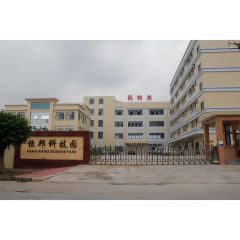 Dongguan Mintech Electronic Co., Ltd.