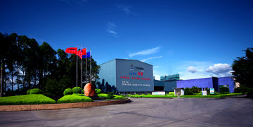 Guangzhou MPC Power International Co., Ltd.