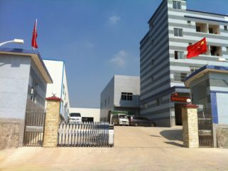 Guangdong Huixing Hitech Co., Ltd.