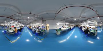 Shenzhen MegaPlus Tech Ltd.