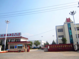 Jiangsu Starlight Electricity Equipments Co., Ltd.
