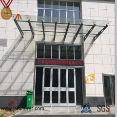 Jiangsu Maurer New Material Technology Co., Ltd.