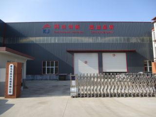 QINGDAO LONGYOURU PACKING CO., LTD.