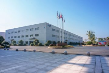 Zhongsu New Materials Technology (Hangzhou) Co., Ltd.