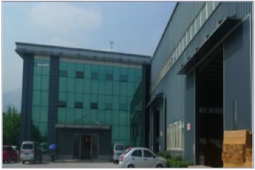 Chengdu Topshinning Industry & Trading Co., Ltd.