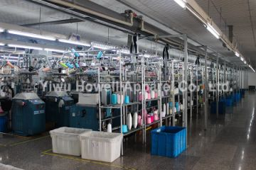 Yiwu Howell Apparel Co., Ltd.