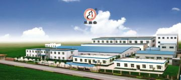 Hebei Chengshengtang Animal Pharmaceutical Co., Ltd.