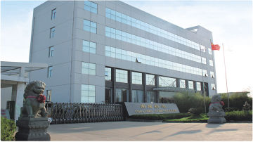 TAIZHOU TOPLONG ELECTRICAL & MECHANICAL CO., LTD.