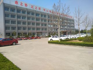 Shandong Jianlan International Trading Co., Ltd.