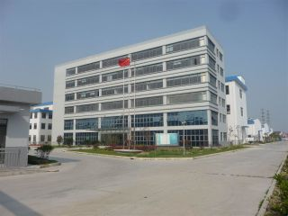 Guanggouxin International Co., Limited
