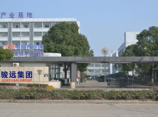 Ningbo Eastar Import & Export Co., Ltd.