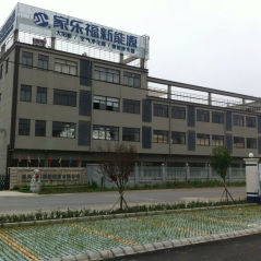 Jiaxing Carrefour New Energy Co., Ltd.