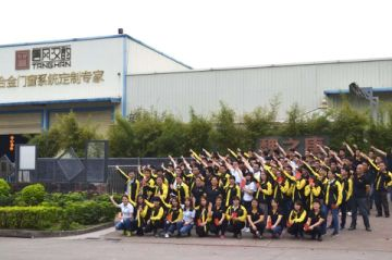 Foshan Weizhitang New Building Materials Co., Ltd.