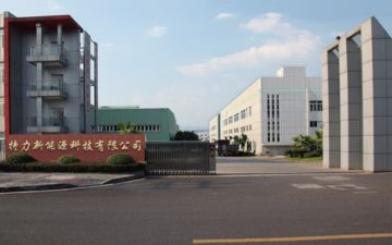 Shenzhen TL New Energy Technology Limited