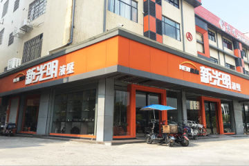 Jiangsu Sino-Hydraulic Machinery Co., Ltd.