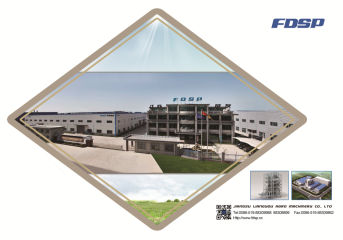 Jiangsu Liangyou International Mechanical Engineering Co., Ltd.