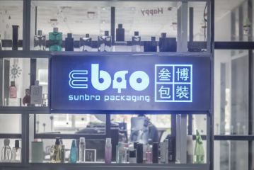 Guangzhou Sunbro Packaging Products Co., Ltd.