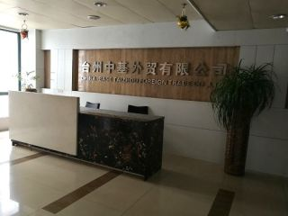 CHINA-BASE TAIZHOU FOREIGN TRADE CO., LTD.