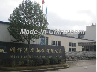 Fuding Minghui Power Machinery Co., Ltd.