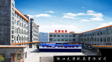 Zhe Jiang Guangyuan Toys Co., Ltd.