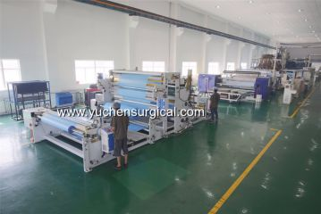 Hefei YuChen Plastic Products Co., Ltd.