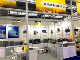 Fuzhou KATWAY Mechanical Equipment Co., Ltd.