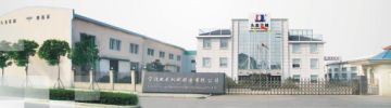 Ningbo Jiulong Machinery Manufacturing Co., Ltd.